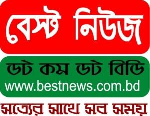 bestnews.com.bd